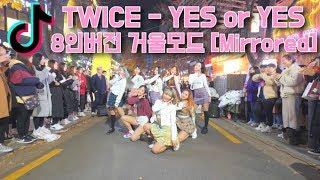 [KPOP IN PUBLIC][Mirrored] TWICE(트와이스) - YES or YES Dance Cover 커버댄스 거울모드 4K