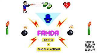 MOLOTOF x SHOBRA EL GENERAL - Fawda فوضي (El Zawya)
