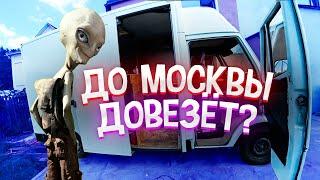 Путешествие в Россию на самодельном автодоме! Переход границы и реакция полиции.