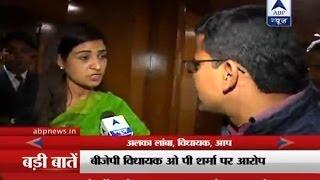 delhi assembly ruckus op sharma calls alka lamba raat ko ghoomne waali suspended for t