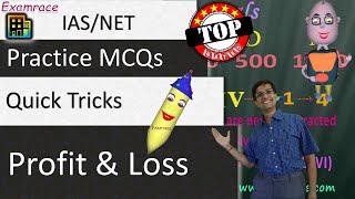 Profit and Loss (Practice Questions)- IAS CSAT Paper 2 / NTA NET Paper 1