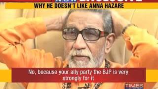 The Balasaheb Thackeray Interview-1