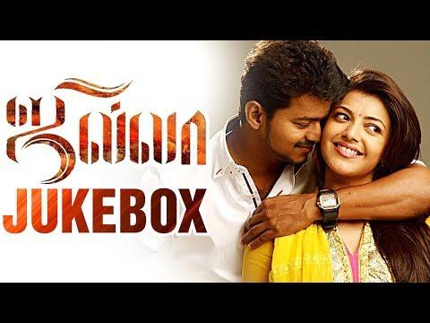 Jilla Tamil Movie | Audio Jukebox | Vijay | Kajal Aggarwal | Mohanlal | D Imman
