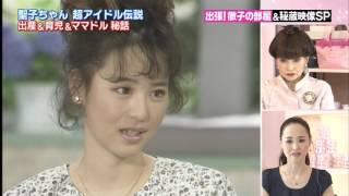 松田聖子 秘蔵映像