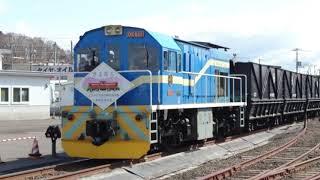 釧路石炭列車お別れイベント当日保安運転