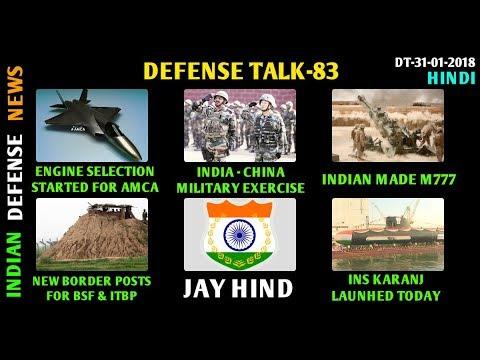 Indian Defence News,Defense Talk,Amca Engine selection started,Desi M777,India china exercise,Hindi