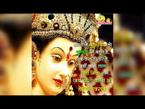 Happy Navratri Whatsapp Status 2019#happy Navratri Photos