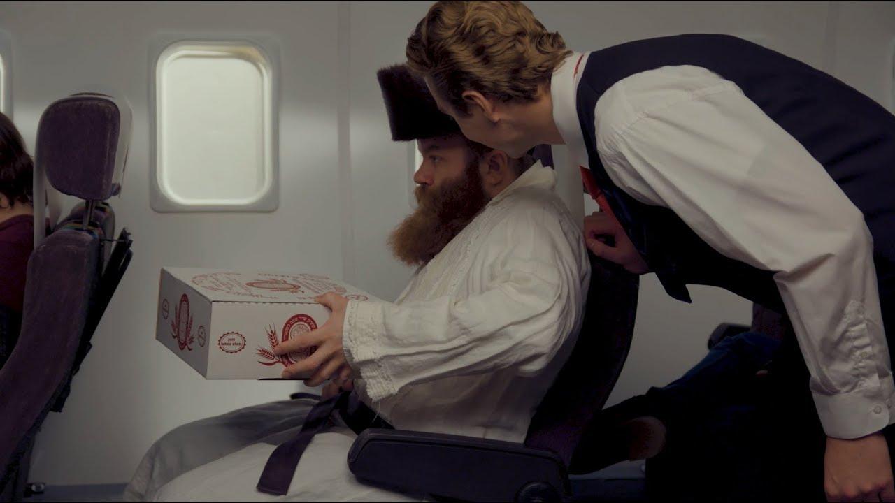 Airline vs. Passover
