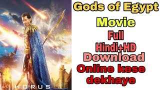How to online watching | How to Gods of Egypt movie  Download