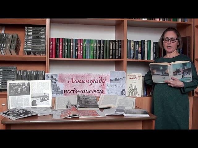 Изображение предпросмотра прочтения – МаринаИшекова читает произведение «Ленинградская поэма» (Берггольц Ольга)