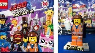 레고 미니피규어 레고무비2 No.1 뽑아보자~[몬스터TV]LEGO Movie2 Mini figure