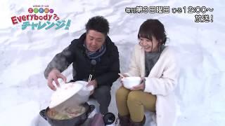 なおチャレ#9の番組宣伝動画です。 今回のロケ地はなんと!「北海道」 凄い所まで行って参りました(≧▽≦) 今回は極寒の北海道で何をチャ...
