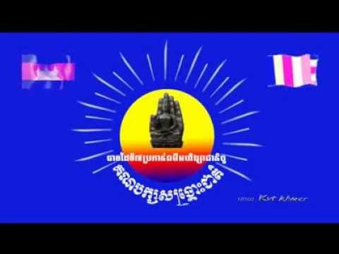 Khmernewstime - CNRP Nationalism Song