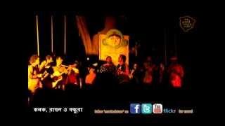 Ektu Boshiya Thako | Live Performance | Pohela Boishakh Eve