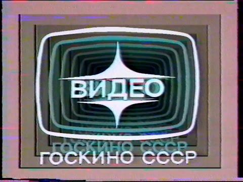 Электроника и бытовая техника в Москве продажа, цены