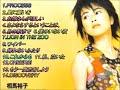 相馬裕子 1996 2ALBUMS+