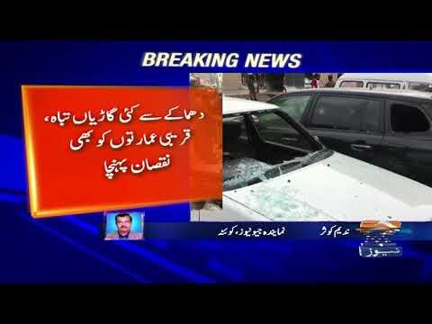 Quetta Dhamakay se Garian Tabah