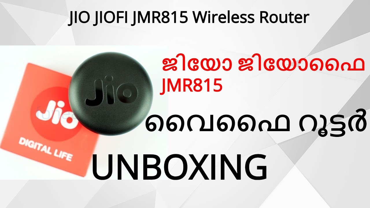 Jiofi JMR815 Unboxing and Quicklook In Malayalam