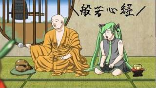 Download [JPOP/ZEN] Hatsune Miku : Heart Sutra in Japanese [Eng/Sub] AMV MP3 song and Music Video