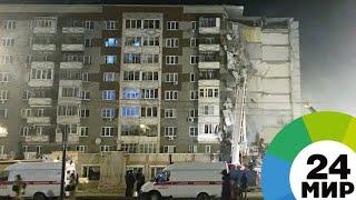 Минздрав: при обрушении части дома в Ижевске погибли два человека - МИР 24
