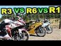 Yamaha R3 Vs R6 Vs R1   Blitz Rider