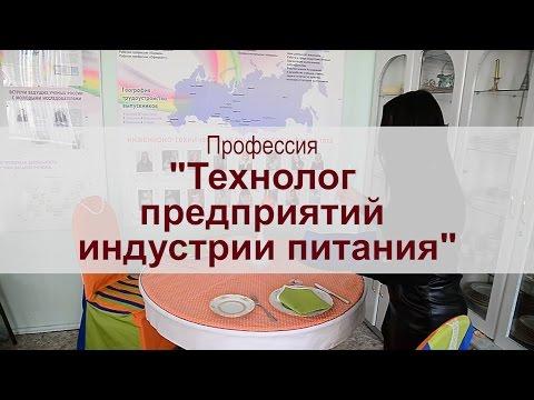 ТСН 31-320-2000 «Предприятия общественного питания.»
