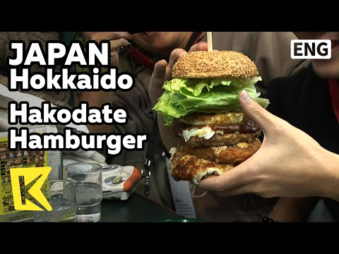 【K】Japan Travel-Hokkaido[일본 여행-홋카이도]하코다테, 빅 사이즈 햄버거/Hakodate Hamburger/Fast food