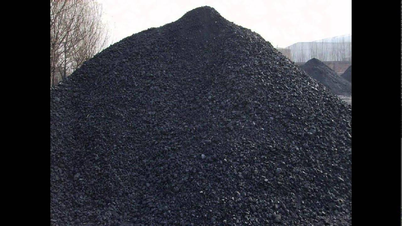 Каменный уголь цены, стоимость, ✓ купить выбрать уголь в мешках и оптом, с доставкой ✓ уголь в москве и московской области ✓ поставка продажа угля, ✓ цены одной тонны.