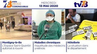 7/8 Edition Spéciale. Edition du mercredi 13 mai 2020