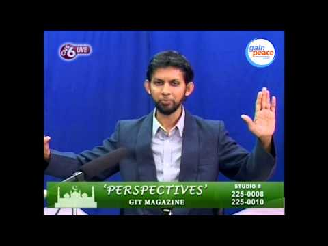 Misconceptions about Islam | Dr. Sabeel Ahmed live on Guyana, South America TV |