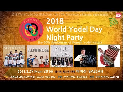 '18 World Yodel Day Night-Party -50th Anniversary of the Korean Yodel