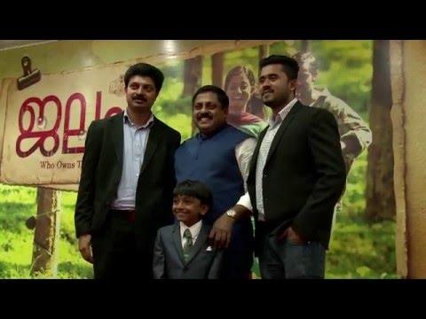JALAM Film Audio Launch @ IMA Hall Cochin