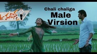 Prabhas Chali chaliga male version Mr perfect movie