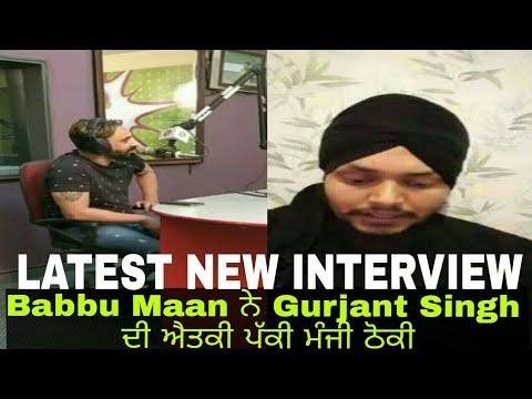 Babbu Maan Final Reply To Gurjant Singh |...