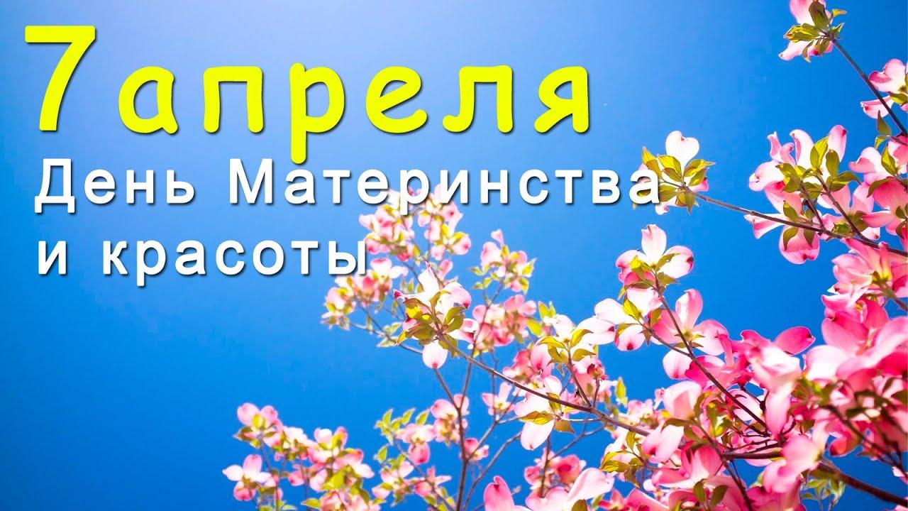 В Ереване состоятся праздничные мероприятия ко Дню материнства и красоты – 7 апреля