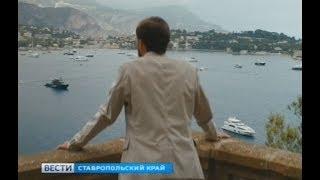 Пора в кино! На российских экранах – новая авантюрная комедия