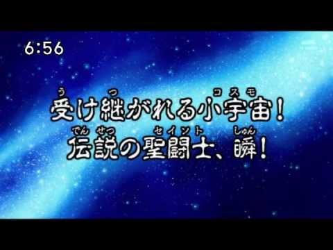 Saint Seiya Omega Proximo Episodio 12