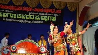 Yakshagana -- Amrutha kalasha - 1 - Jugalbandi gayana