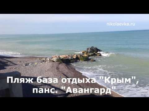 Всё видео о Черном море