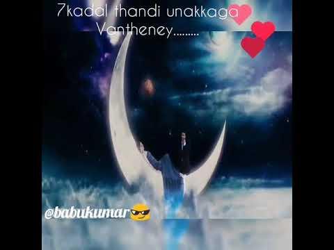 Ealu Kadal Thandi Unakkaga Vantheney...💕| Trendboss| Tamil Love Whatsapp Status