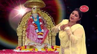 Sai Baba Ki Palki !! Superhit Sai Bhajan 2015 !! Singer Aarti Khanna