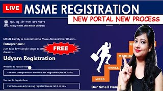 Udyam Registration | How to apply for MSME | MSME Udyam Registration Portal | MSME Registration