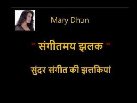 Aamhi Thakar Dhol; Bollywood; Ringtone; Marathi; Instrumental; Percussion; Hridaynath Mangeshkar;