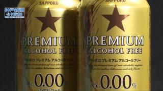 2011年サッポロビールイメージガールの葉月ミカさんが、3月に発売...
