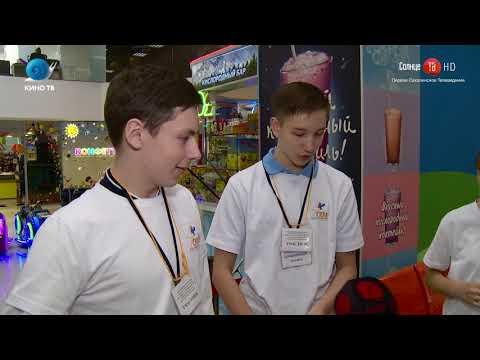 Солнце ТВ: В Южно Сахалинске стартовала первая областная конкурс выставка «Мир техно»