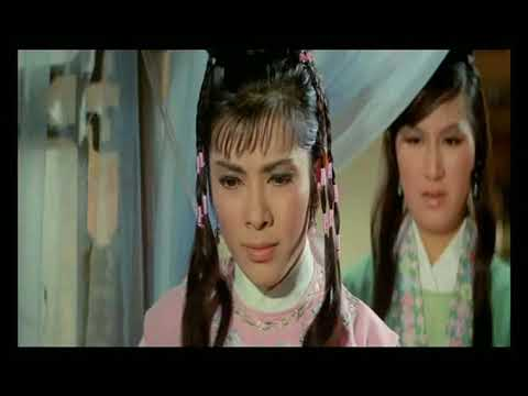 八步追魂 Redress (1969) Chen Si Si