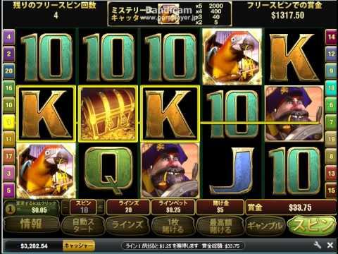 「CAPTAIN'S TREASURE PRO」casino slot bonus win