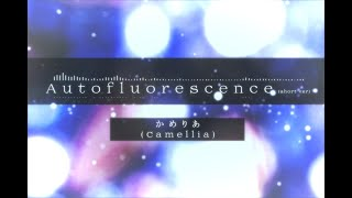 Autofluorescence (short ver.) / かめりあ(Camellia)