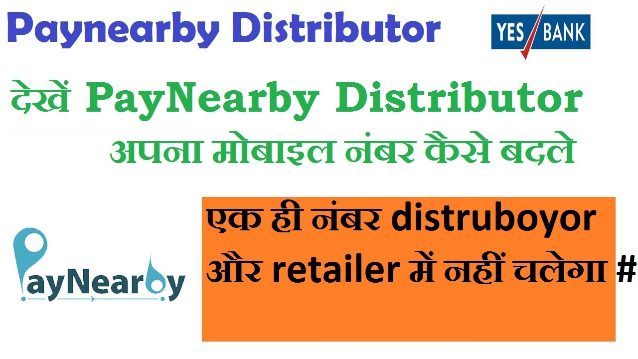 Paynearby Distributor – Fondos de Pantalla