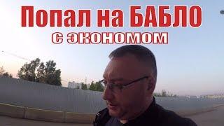 Робота в #Яндекс #таксі. День 2-й та останній/StasOnOff